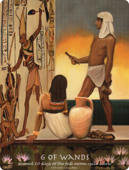 Journey-into-Egypt-Tarot-4
