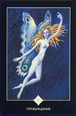 Reality-Transurfing-Tarot-1