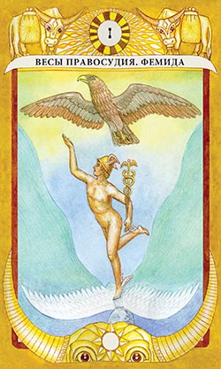 Tarot-of-the-Golden-Calf-1