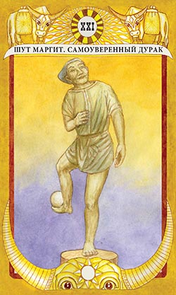 Tarot-of-the-Golden-Calf-5