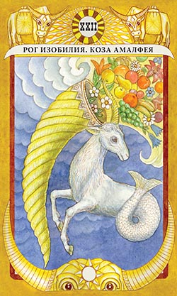 Tarot-of-the-Golden-Calf-6