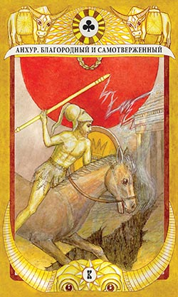 Tarot-of-the-Golden-Calf-7