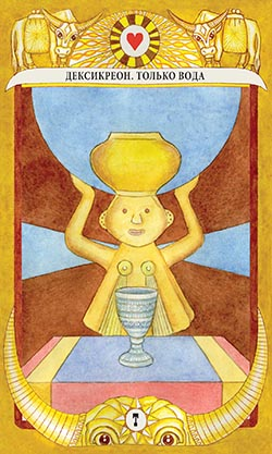 Tarot-of-the-Golden-Calf-8